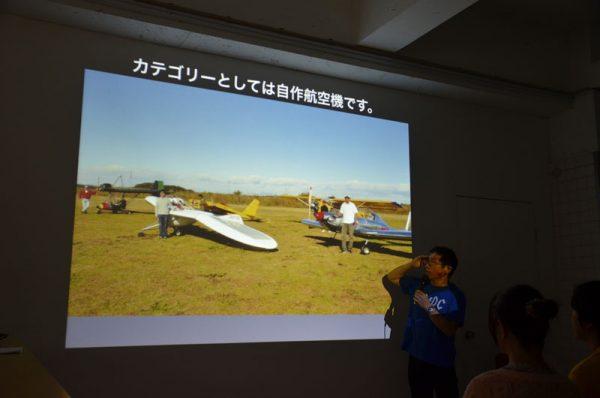 M-02Jは自作航空機です