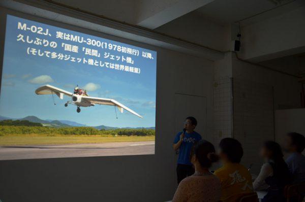 M-02Jは日本で2番目の国産民間ジェット機