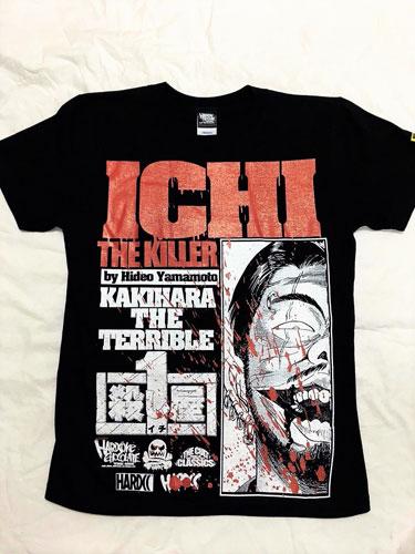 殺し屋1 KAKIHARA THE TERRIBLE(垣原)1