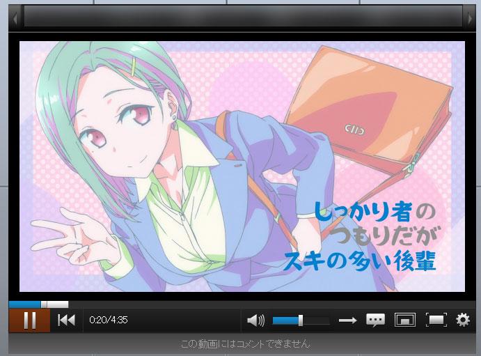 YouTubeで削除されたアニメ『月曜日のたわわ』、公開先をニコニコに変更