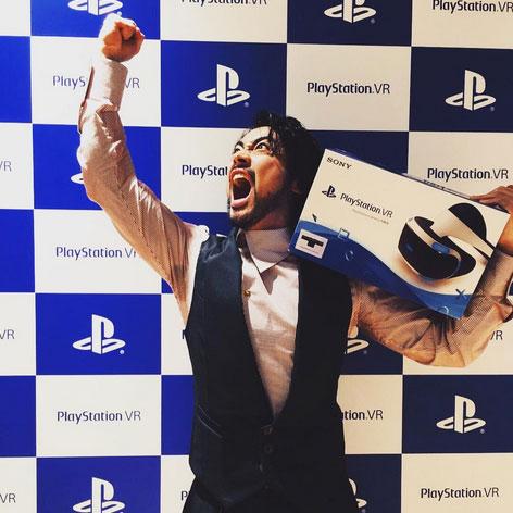 俳優・山田孝之がPS VRをプレゼントされ雄叫び→「仕事全部キャンセルじゃあああああ!!!」