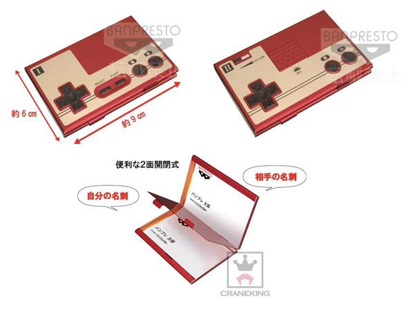 ファミコンコントローラ型名刺ケース2種がプライズ品に登場