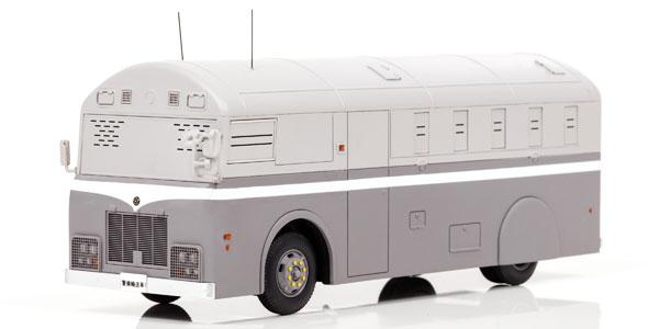 昭和の機動隊車両「カマボコ」がミニカーに 火炎瓶が乗らない工夫の屋根が特徴