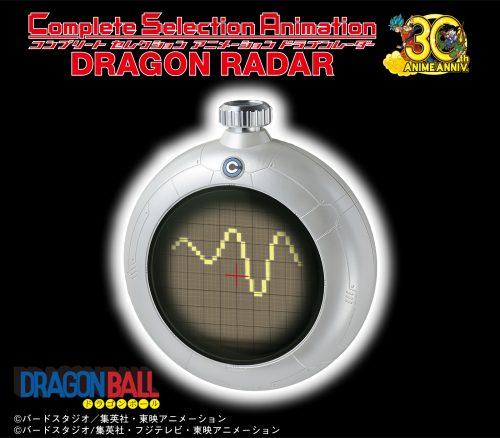ドラゴンボールレーダー商品化 アニメ放映当時のサイズ・デザイン再現