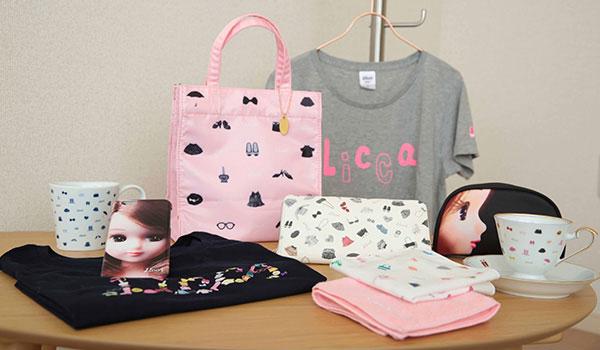 リカちゃん大人向け雑貨ブランド 第1弾は「有田焼」や「今治」など51アイテム