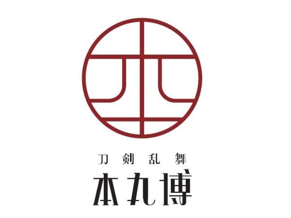 刀剣乱舞2周年に初の公式複合イベント開催