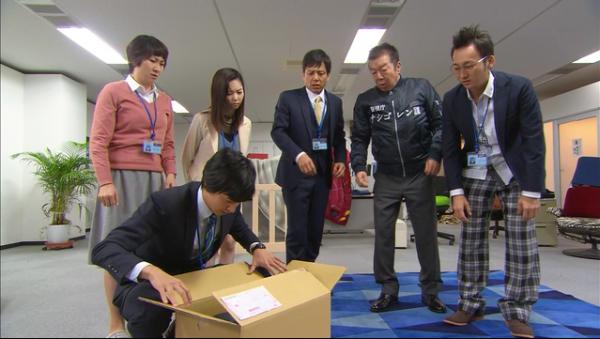第6話『マジで爆発!?5秒前』(11月21日月放送)の1シーン