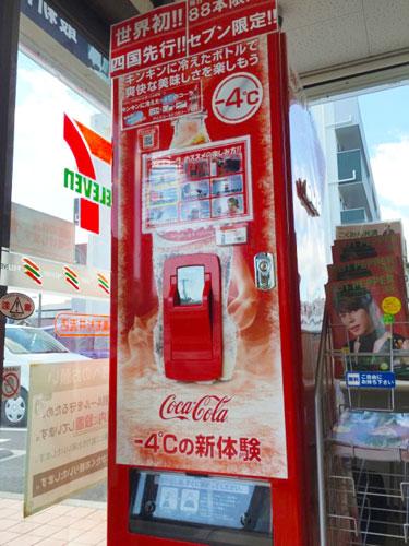 アイスコールド コカ・コーラの専用販売機