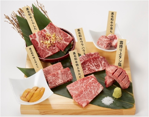 「特選六種盛り」2680円