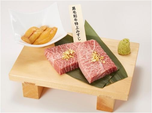 「黒毛和牛特上みすじ」1480円