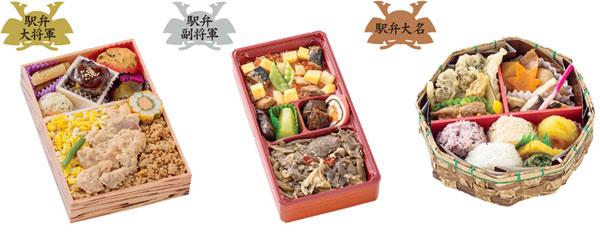 JR東日本「駅弁味の陣 2016」結果発表 秋田・花善が2年連続受賞