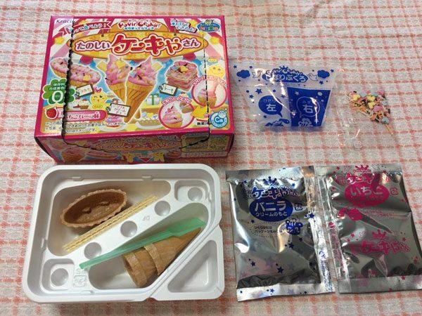 (たのしいケーキやさん)