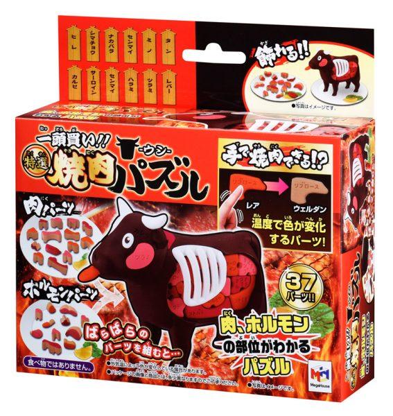 一頭買い!!特選 焼肉パズル-ウシ- パッケージ