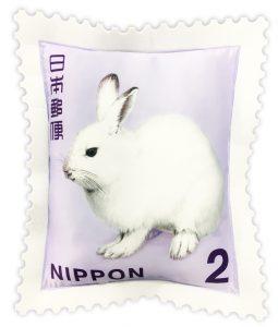 普通切手 2円 エゾユキウサギ