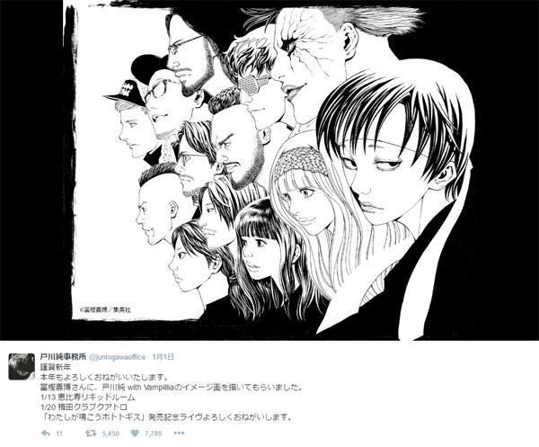 「富樫の本気絵だ!」 戸川純 with Vampilliaのイメージ画を冨樫義博が描く