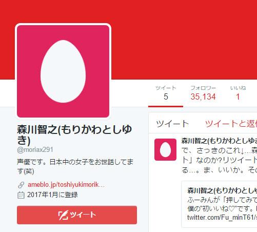 声優・森川智之がTwitterアカウントを開設!→事務所「ほんものです」