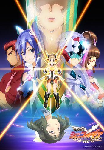 『戦姫絶唱シンフォギア』第1期Blu-ray BOX発売決定
