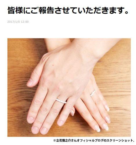【祝】声優・立花慎之介さんと高梁碧さんが結婚報告 おめでとうございます!