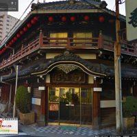 GoogleMapでかつての遊郭地帯探訪