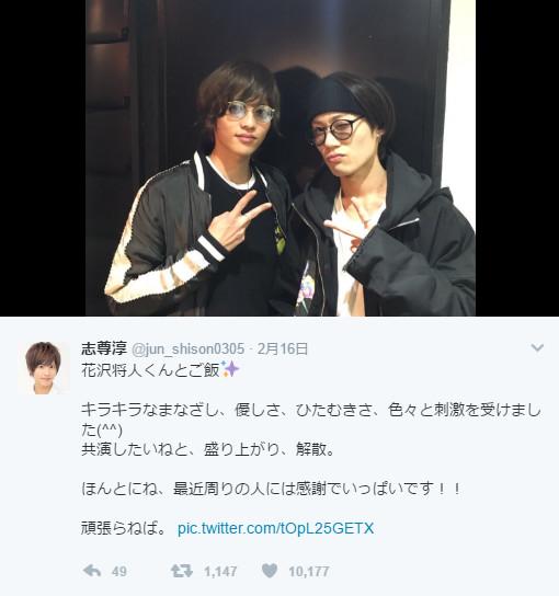 ネットから人気に火が付いた俳優・花沢将人が志尊淳とツーショット