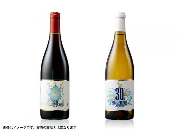 wine2set
