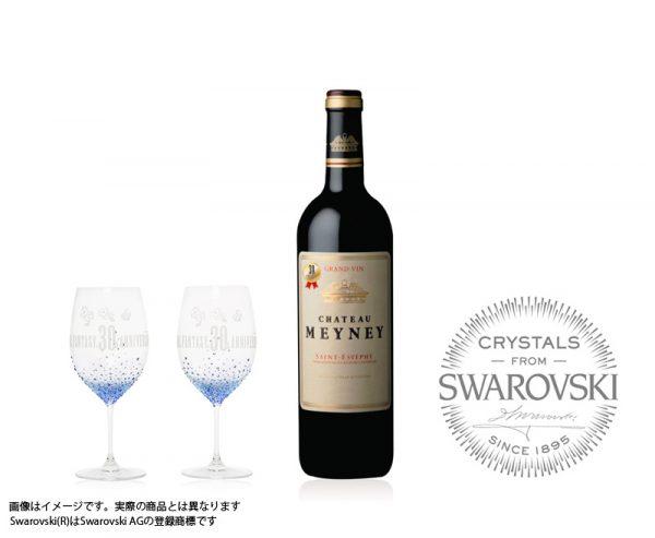 wine_vintege_set