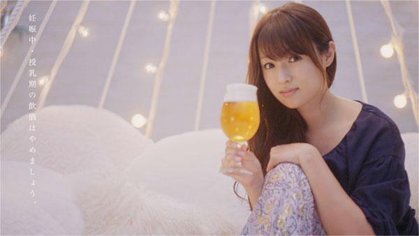 深田恭子がビール片手に癒やしにかかる6秒動画の9連打が解禁