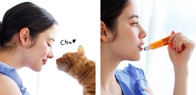 猫の鼻キスを疑似体験 「猫の鼻にキスしたみたいな感触のグロス」登場