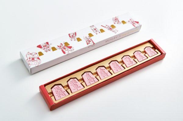 日本将棋連盟推薦品『将棋デショコラ』と『3月のライオン』とがコラボした苺チョコ登場