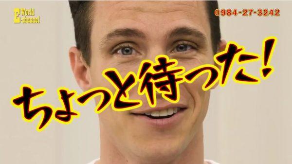 """宮崎県えびの市の""""通販番組風""""動画が全力で吹っ切れてる 今なら「たまたま」プレゼントォォ!!!"""