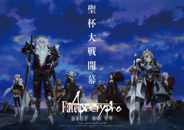 アニメ『Fate/Apocrypha』、ジーク役・花江夏樹さんで7月から