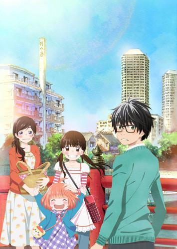 アニメ『3月のライオン』第2シリーズは10月から放送決定