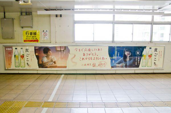 乗り換え通路のポスター