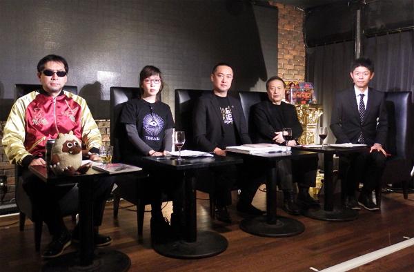 人魚捕獲など未放送テーマも収録 『超ムーの世界』DVD第5弾発売