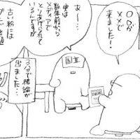 粉物は常温保存NG!「パンケーキシンドローム」実体験漫画が…