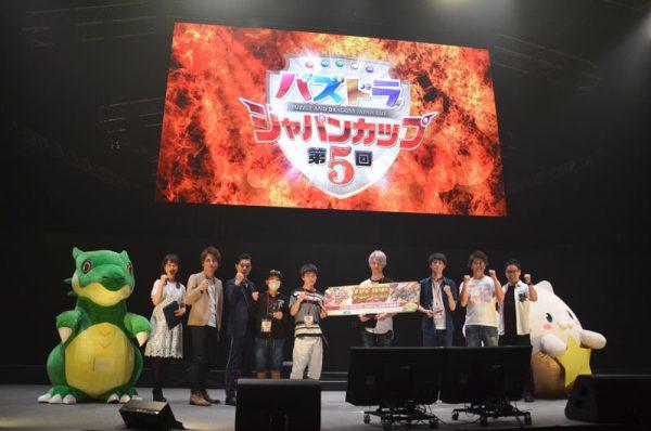 パズドラジャパンカップ決勝メンバー