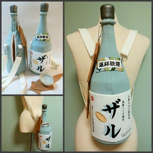コヤマシノブ・一升瓶バッグ、『へうげもの』とのコラボイベントで販売へ