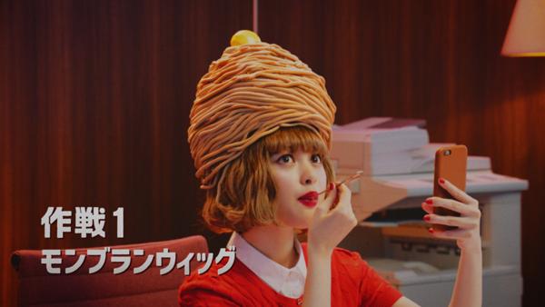 玉城ティナの頭にモンブランがドーン 「ものすごく斬新」なOL役