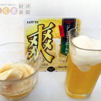 酒飲み必見!爽ジンジャーエール味辛口+酒で「悪魔のアイス」爆誕