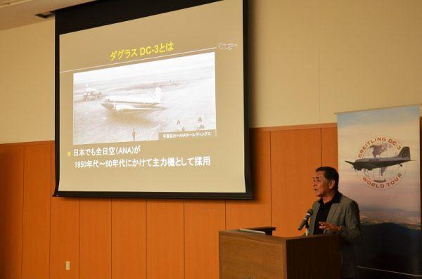 中村浩美さんによるDC-3講座