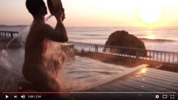 筋肉ムキムキ男性が入浴する『いばキラTV』の温泉PR動画 作った狙いは?