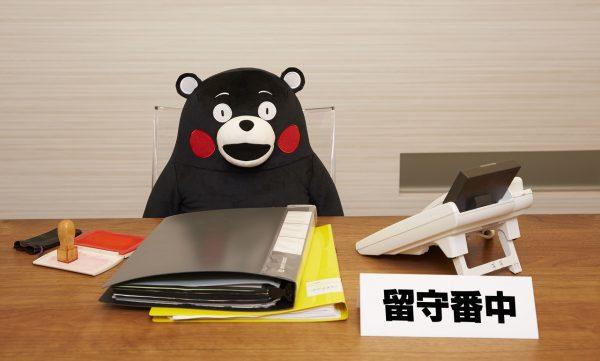 くまモンのPCクッション登場 売上げ一部は熊本地震復興支援に寄付