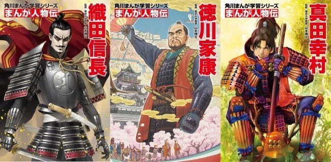 平松禎史の画像 p1_36