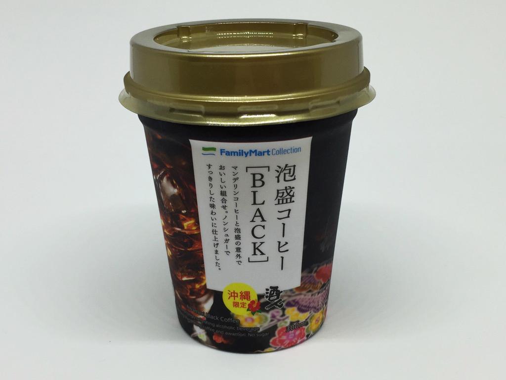 ファミマの沖縄限定「BLACK泡盛コーヒー」に手を出してみた あまりのパンチ力にクラクラ