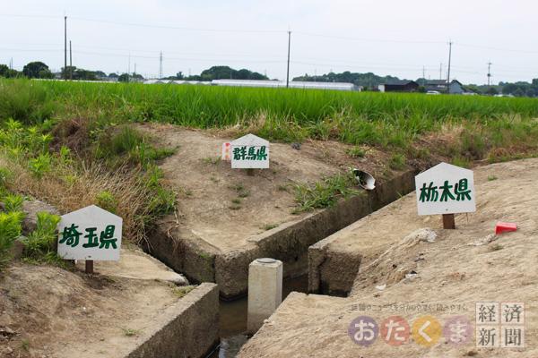 群馬、栃木、埼玉が3歩で巡れる「3県境」に行ってみた