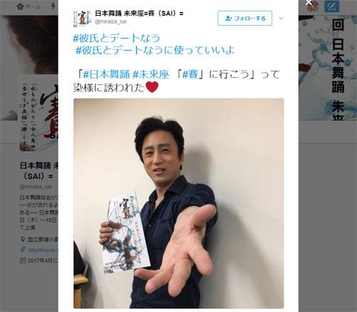 染様とデートなうができるぞ!「彼氏とデートなう」に歌舞伎界のプリンス参戦
