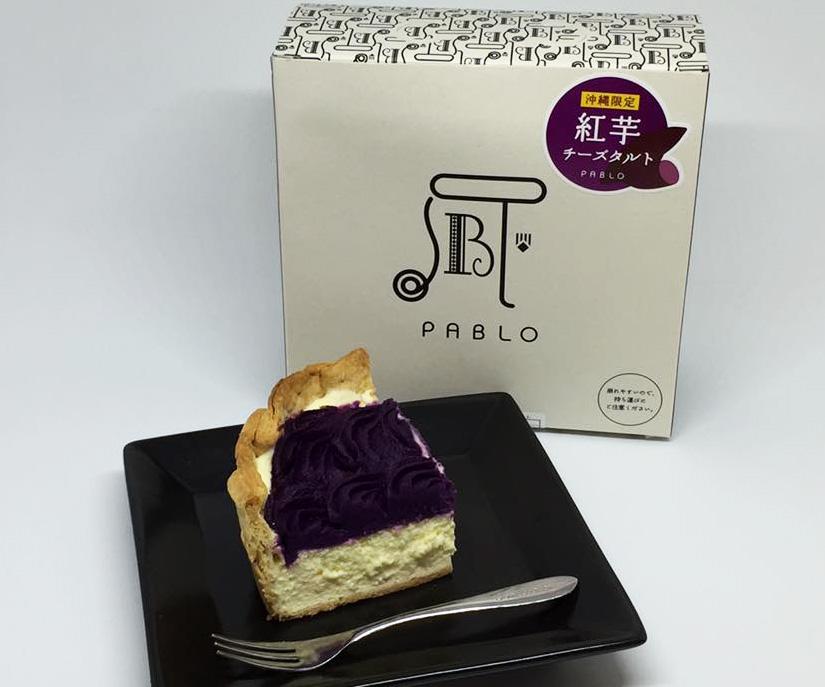 パブロ・沖縄国際通り店限定「紅芋チーズタルト」が夢のような美味しさ