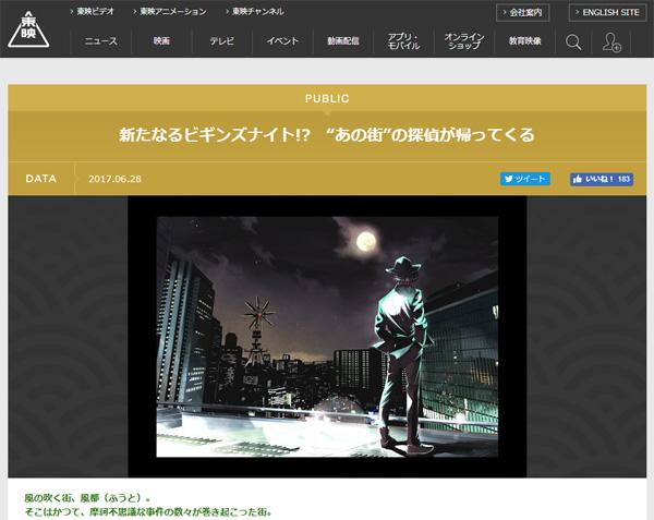 仮面ライダーW「正式続編」決定 あの二人で一人の探偵が帰ってくる!