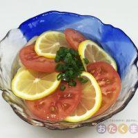 うどん愛好家ライターオススメの「トマトとレモンの爽やかうど…
