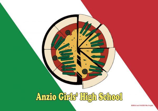 アンツィオ高校